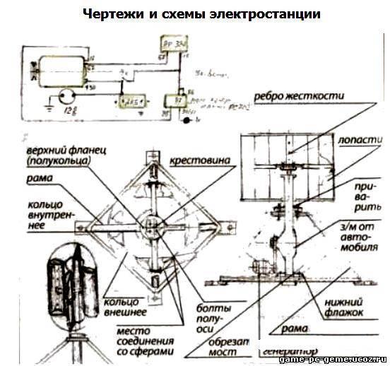 Ветровая мельница генератор чертежы схемы Схемы соединений